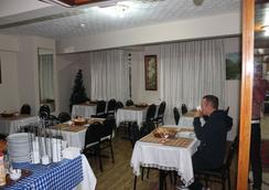 パリス ホテル - イスタンブール - レストラン