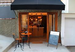 Hostel Grape Wine - サンパウロ - バー
