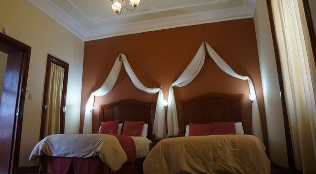Hotel Boutique La Circasiana - キト - 寝室
