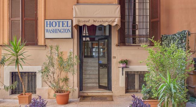 ホテル ワシントン レージ - ローマ - 建物