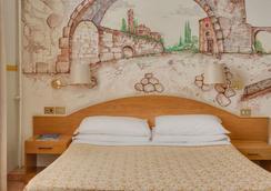 ホテル ワシントン レージ - ローマ - 寝室