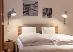 ホテル アルペンブリック - ベルン - 寝室