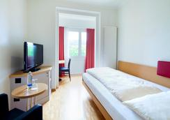 ホテル コロナド - チューリッヒ - 寝室