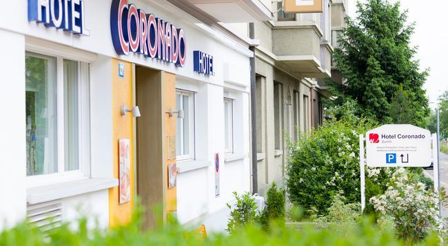 ホテル コロナド - チューリッヒ - 建物