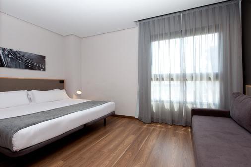 ホテル クラマー - バレンシア - 寝室