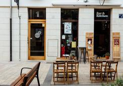 バレンシアフラッツ カテドラル - バレンシア - レストラン