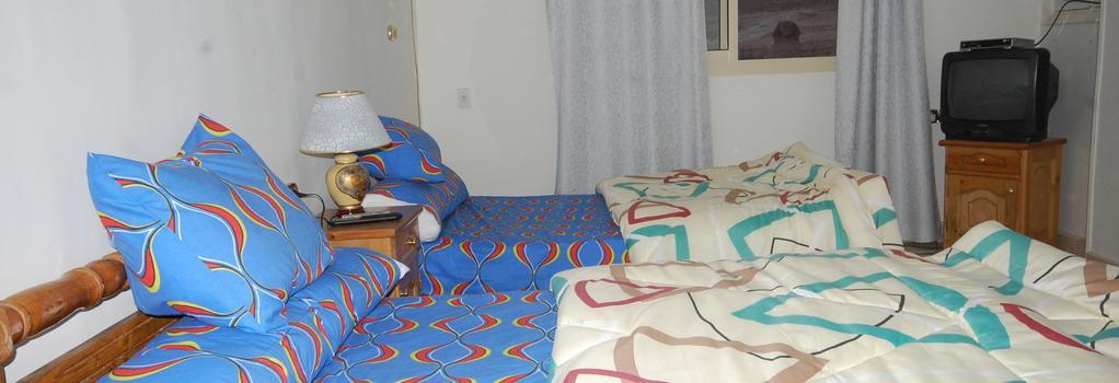 ピラミッズ ビュー イン - カイロ - 寝室