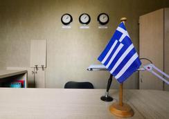 Greek House Hotel - クラスノダール - リビングルーム