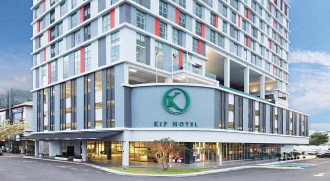 KIP ホテル - クアラルンプール - 建物