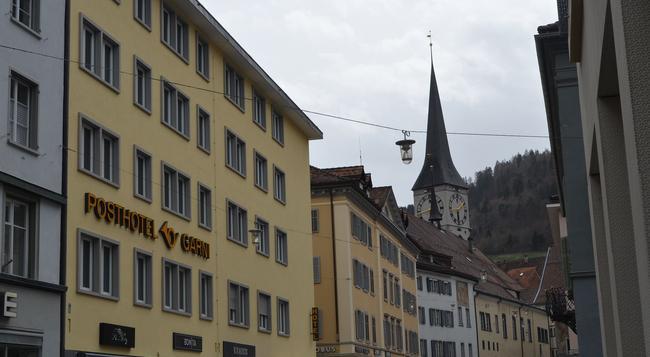 ホテル ポスト - Chur - 建物