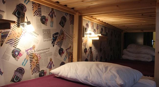 Da! Hostel - モスクワ - 寝室