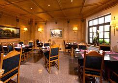 キングス ホテル ファースト クラス - ミュンヘン - レストラン