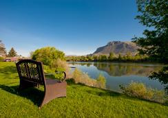Riverland Inn & Suites - Kamloops - 屋外の景色