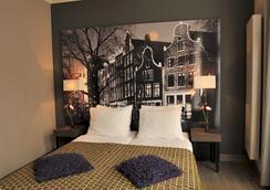 ホテル シタデル - アムステルダム - 寝室