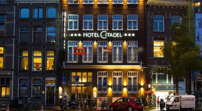 ホテル シタデル - アムステルダム - 建物