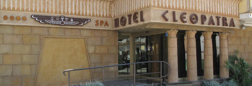 Cleopatra Spa Hotel - リョレート・デ・マル - 建物