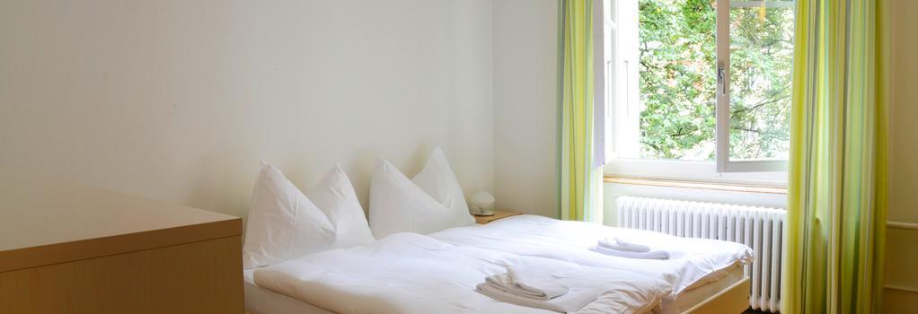 ホテル-ペンション マルタハウス - ベルン - 寝室