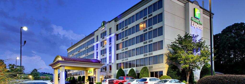 Holiday Inn Express Atlanta-Kennesaw - Kennesaw - 建物