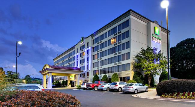Holiday Inn Express Atlanta-Kennesaw - Kennesaw - 建物