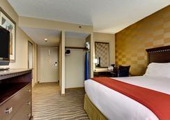 Holiday Inn Express Atlanta-Kennesaw - Kennesaw - 寝室