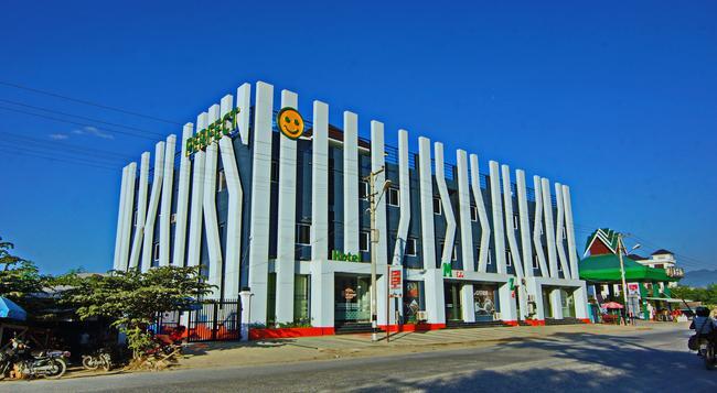 Perfect Hotel - Mandalay - 建物