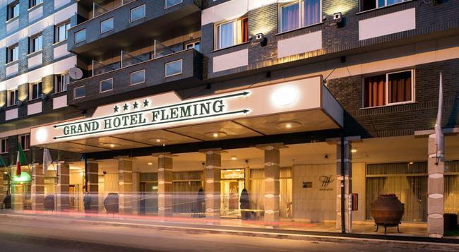 グランド ホテル フレミング - ローマ - 建物