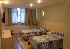 ホテル メトロポール リオ - リオデジャネイロ - 寝室