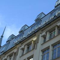 ホテル アレクサンダー プラザ Hotel Front