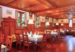 ラントホテル マルティンスホフ - ミュンヘン - レストラン