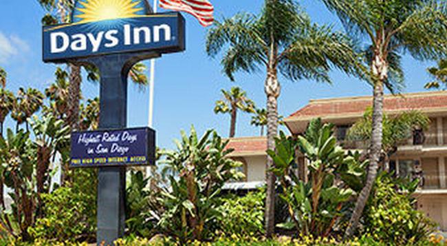デイズインサンディエゴホテルサークル ニア シーワールド - サンディエゴ