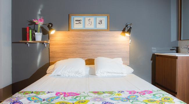 アルハンブラ ズーム - グラナダ - 寝室