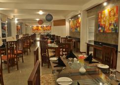 Amaara Sky Hotel - キャンディー - レストラン
