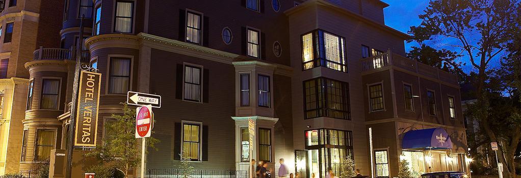 ホテル ベリタス - ケンブリッジ - 建物