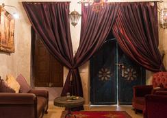 Riad Lorsya - マラケシュ - 寝室
