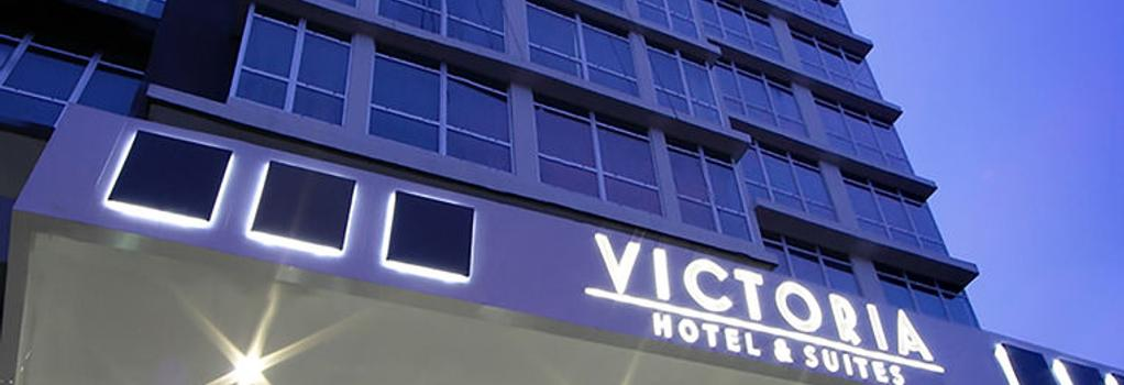 Clarion Victoria Hotel and Suites Panama - パナマ・シティ - 建物