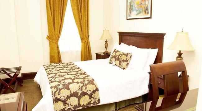 Gran Hotel Costa Rica - サンホセ - 寝室