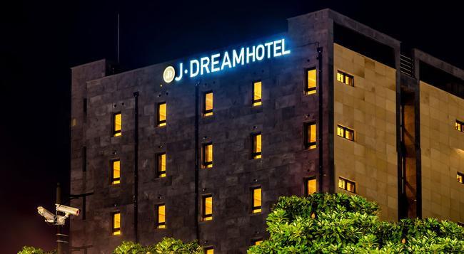 J ドリーム ホテル - チェジュ - 建物