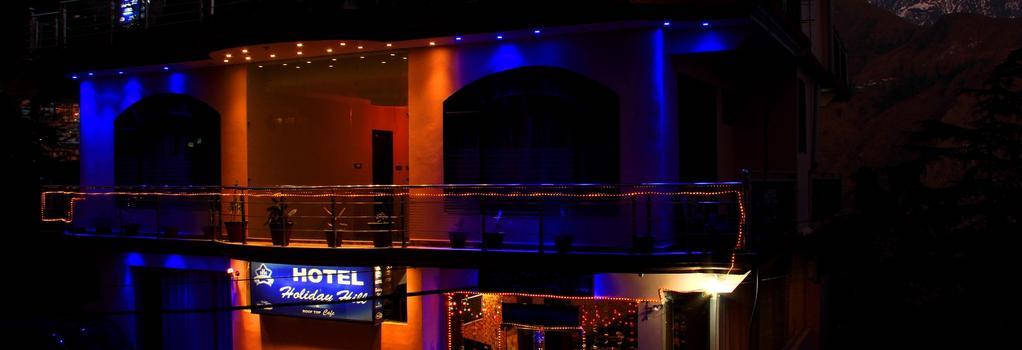 ホテル ホリデー ヒル - Dharamsala - 建物