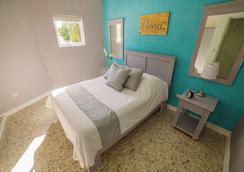 Eleven Palms by Inmense - Punta Cana - 寝室