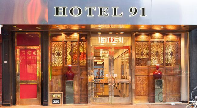 ホテル 91 - ニューヨーク - 建物