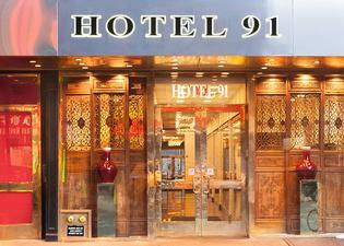 ホテル 91