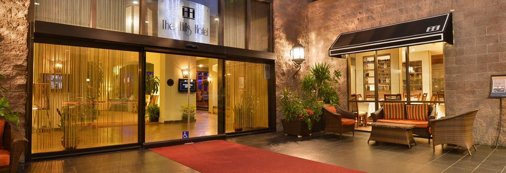 The Hills Hotel, an Ascend Hotel Collection Member - Laguna Hills - 建物