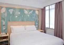 Bedford Hotel - ロンドン - 寝室