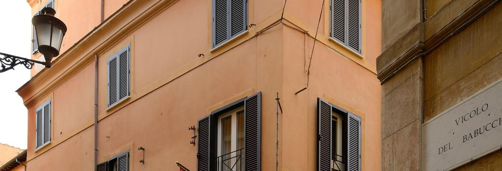 ホテル トレビ - ローマ - 建物
