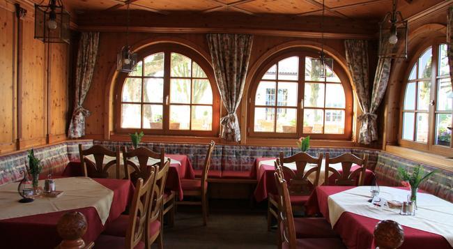 Hotel Gasthof Mostwastl - ザルツブルク - レストラン