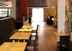 Hotel B3 Virrey - ボゴタ - レストラン