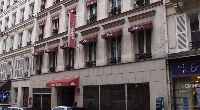 ホテル フィアット - パリ - 建物