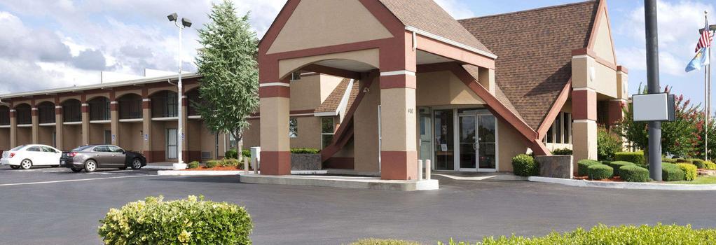 ハワード ジョンソン エクスプレス オクラホマ シティ - オクラホマシティ - 建物