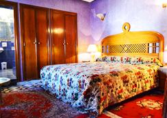 Hotel Transatlantique - カサブランカ - 寝室