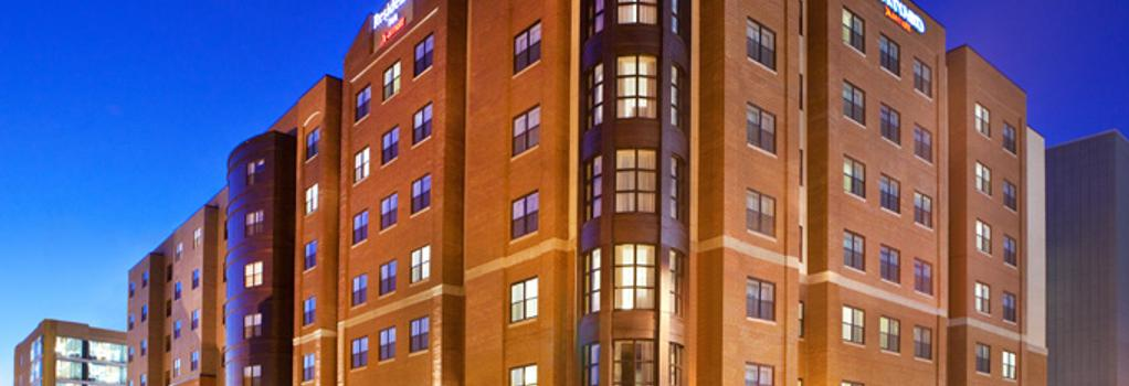 Residence Inn by Marriott Syracuse Downtown at Armory Square - シラキュース - 建物